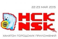 Лого Хакатона Новосибирска