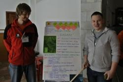 """Организаторы """"Baikal Bike Trophy"""" презентуют проект создания велотрасс в окрестностях горы Соболиной"""